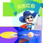 内江网站建设